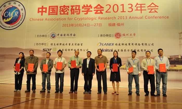 DSC_9323(徐茂智副理事长为优秀会员颁奖小).jpg