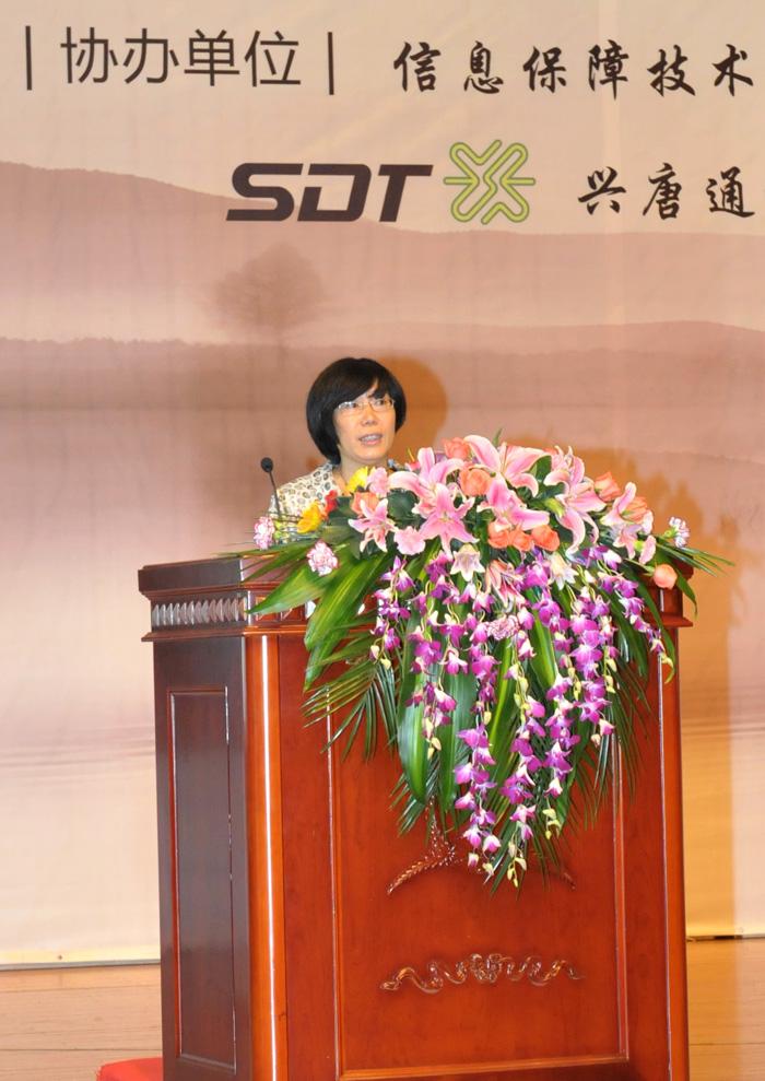 DSC_9383(王小云教授作特邀报告小).jpg